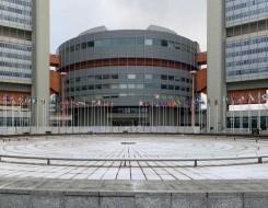 المغرب اليوم - المغرب يتسلم درع المساهمة في مشروع تجديد مختبرات الوكالة الدولية للطاقة الذرية للتطبيقات النووية