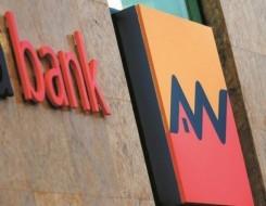 المغرب اليوم - البنك المركزي السعودي يعلن تمديد برنامج تحفيزي لتأجيل المدفوعات