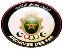 المغرب اليوم - اللاعب المغربي نوح الصدوي يعلن عن جاهزيتة لأول لقاء مع الجيش الملكي