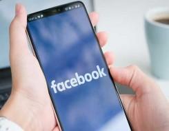 المغرب اليوم - فيسبوك تعتزم خلق وظائف في الاتحاد الأوروبي على مدى الـ5 سنوات المقبلة