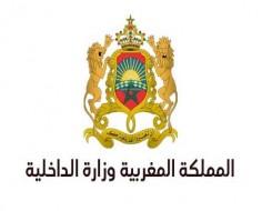 المغرب اليوم - المذكرة التوجيهية لوزارة الداخلية المغربية تٌقر باستمرار القيود على مشاريع الجماعات الترابية