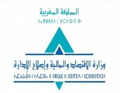 المغرب اليوم - الحكومة تبقي 69 من الحسابات الخصوصية لدعم الانتعاشة الاقتصادية المغربية