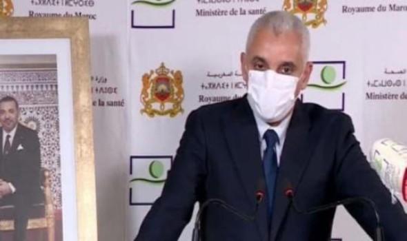 وزير الصحة المغربي خالد أيت الطالب يحث المواطنين على تلقي اللقاح
