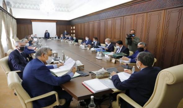 وزارة إعداد التراب الوطني والإسكان توقع شراكة ثنائية لتحسين الأداء الطاقي
