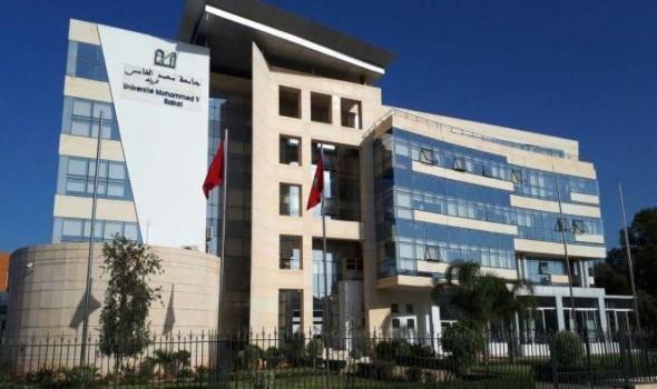 جامعة محمد الخامس تظفر بميداليتين ذهبيتين في معرض إسطنبول للاختراعات
