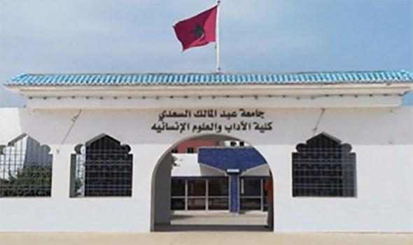 أسبوع الطالب ينطلق في جامعة مولاي سليمان