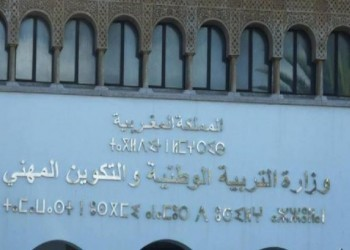 المغرب اليوم - سكان يحتجون بسبب الخصاص في الأطر التربوية المغربية