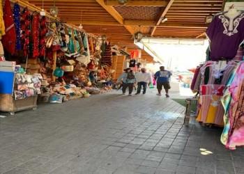 المغرب اليوم - تقرير مشترك لمؤسسات مالية دولية يرصد واقع تنمية القطاع الخاص في المغرب