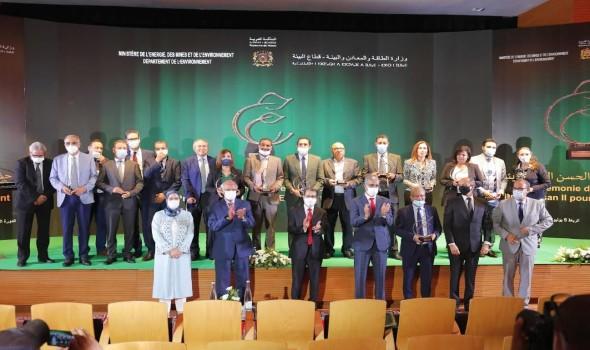 المغرب اليوم - الحكومة المغربية تعلن ألغاء حفل النجم حاتم عمور
