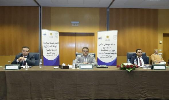 المغرب اليوم - وزارة الصحة تخفض أسعار 70 دواء ضمنها أدوية تستعمل في بعض الأمراض السرطانية
