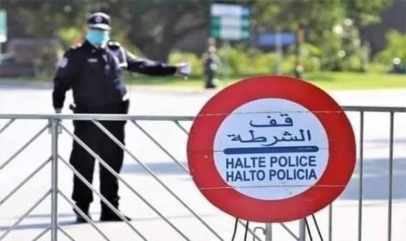 المغرب اليوم - حموشي يأمر بالتنقيل المؤقت لأمنيين ضمانا للحياد والنزاهة في الانتخابات