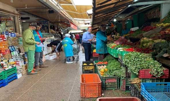 المغرب اليوم - زيادة