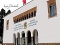 """المغرب اليوم - إطلاق النسخة السابعة لنيل """"جائزة التنافسية والشراكة بين """"الجامعة والمقاولة"""" المغربية"""
