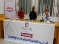 المغرب اليوم - بوعياش رئيسة المجلس الوطني لحقوق الإنسان تستعرض حصيلة المجلس وتبسط ملامح الإستراتجية المقبلة