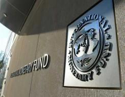 المغرب اليوم - صندوق النقد الدولي يرفع توقعاته للنمو بالمغرب سنة 2021