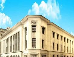 المغرب اليوم - اجتماع هام للمصرف المركزي المصري الخميس المقبل لتحديد أسعار الفائدة ولتهدئة التضخم