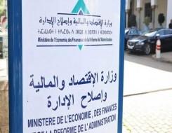 المغرب اليوم - وزارة الاقتصاد المغربية تؤكد أن مشروع خط أنابيب الغاز نيجيريا-المغرب  في مرحلة دراسات