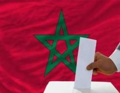 المغرب اليوم - جهة الدار البيضاء-سطات تسجل أدنى نسبة مشاركة في انتخابات 8 سبتمبر