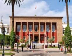 المغرب اليوم - مجلس النواب المغربي  يفرض جواز التلقيح قبل عقد جلسة عمومية