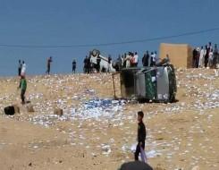 المغرب اليوم - مصرع شخصين في حادث اصطدام مروع في طنجة