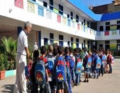 المغرب اليوم - غياب ماء الشرب يعرقل دراسة 64 تلميذا بشيشاوة