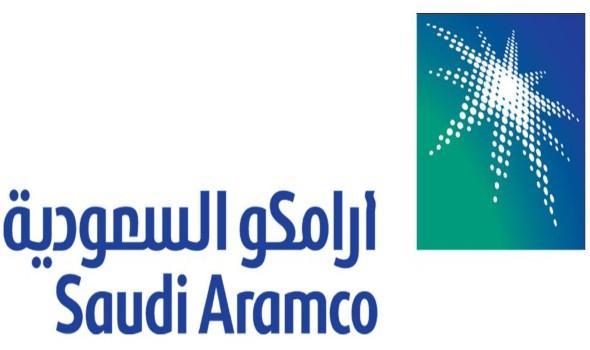 «أرامكو» تدشن أول منشأة في السعودية لإنتاج تسليح الألياف الزجاجية