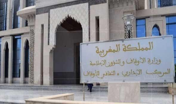 ذكرى المولد النبوي توافق 19 أكتوبر في المغرب