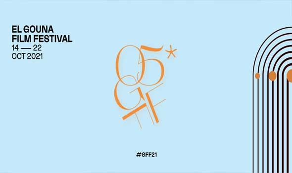المغرب اليوم - انطلاق مهرجان الجونة السينمائي بمشاركة مغربية