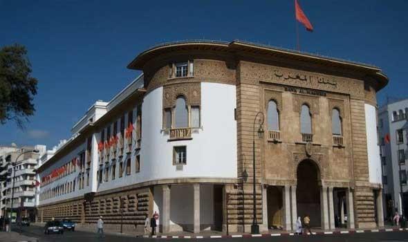 بنك المغرب والبنك المركزي الروسي يوقعان مذكرة تهدف إلى تحسين علاقات التعاون