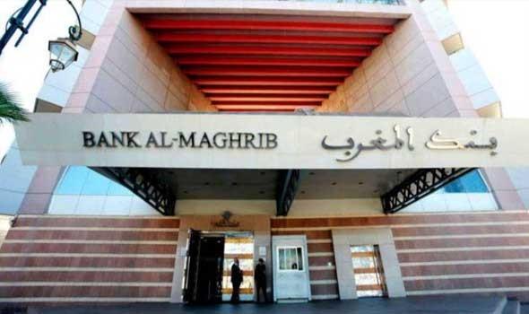 بنك المغرب يرصد 100 مليون سنتيم من الأوراق النقدية المزورة في 2020