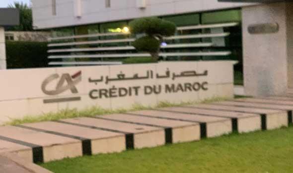 حاملي المشاريع الصغرى والمتوسطة في مراكش آسفي يستفيدون من أيام التمويل