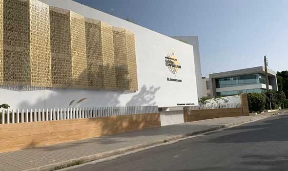 إفتتاح المدرسة العليا للتكنولوجيا بمدينة الناظور المغربية