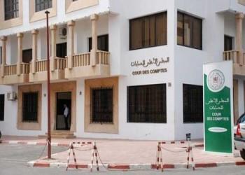 المغرب اليوم - مجلس الحسابات يمهل المترشحين 60 يوما للإدلاء بنفقات الحملات الإنتخابية