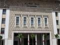 المغرب اليوم - بنك المغرب يؤكد أن الأصول الاحتياطية تقترب من 323 مليار