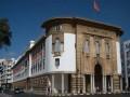 المغرب اليوم - بنك المغرب يبقي على سعر الفائدة الرئيسي دون تغيير