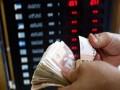 المغرب اليوم - اسعار العملات العربية والأجنبية أمام الدرهم المغربي اليوم السبت 16تشرين الأول / أكتوبر 2021