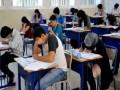 المغرب اليوم - تلاميذ بيروت يعيشون الرعب إثر اشتباكات الطيونة والأهالي يهرعون تحت الرصاص لنجدتهم