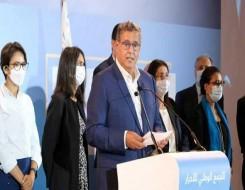 المغرب اليوم - دنُو الآجال القانونية يدفع حكومة أخنوش للتعجيل إلى إعداد مشروع المالية الجديد