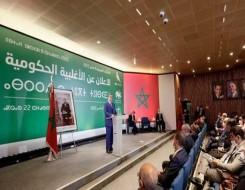 المغرب اليوم - مجالس دستورية مغربية تنتظر التفعيل من بينها الأسرة والشباب والأمن ومحاربة الرشوة