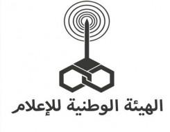 المغرب اليوم - الإذاعة المصرية تنتج 3 مسلسلات لصالح اتحاد الإذاعات الإسلامية عن صحيح الدين