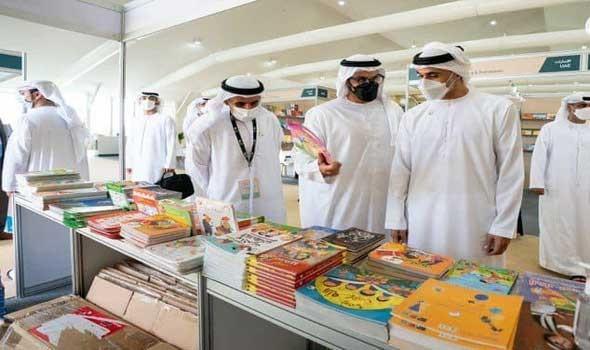 معرض الرياض للكتاب يختتم أعماله اليوم