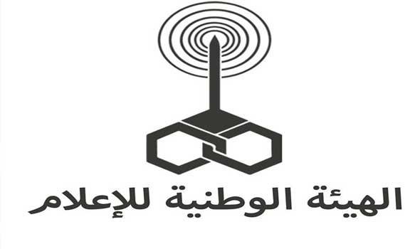 الإذاعة المصرية تنتج 3 مسلسلات لصالح اتحاد الإذاعات الإسلامية عن صحيح الدين