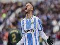 المغرب اليوم - أرسنال يسعى لمقايضة الفرنسي لاكازيت بالمغربي يوسف النصيري