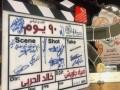 المغرب اليوم - الفيلم السعودي الجديد