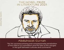 المغرب اليوم - الروائي التنزاني عبدالرزاق قرنة يفوز بجائزة نوبل للآداب 2021