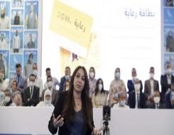 المغرب اليوم - تسعة مبررات تفرض تفرغ الرميلي وزيرة الصحة السابقة لتسيير جماعة الدار البيضاء