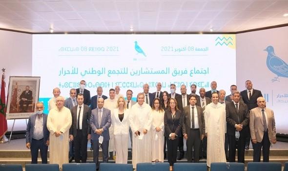 المغرب اليوم - حزب التجمع الوطني للأحرار يؤكد على العمل بقوة للوفاء بالالتزامات التي تعهدنا بها للمواطنين
