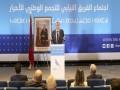المغرب اليوم - مركزيات نقابية ترفض اعتماد حكومة أخنوش على